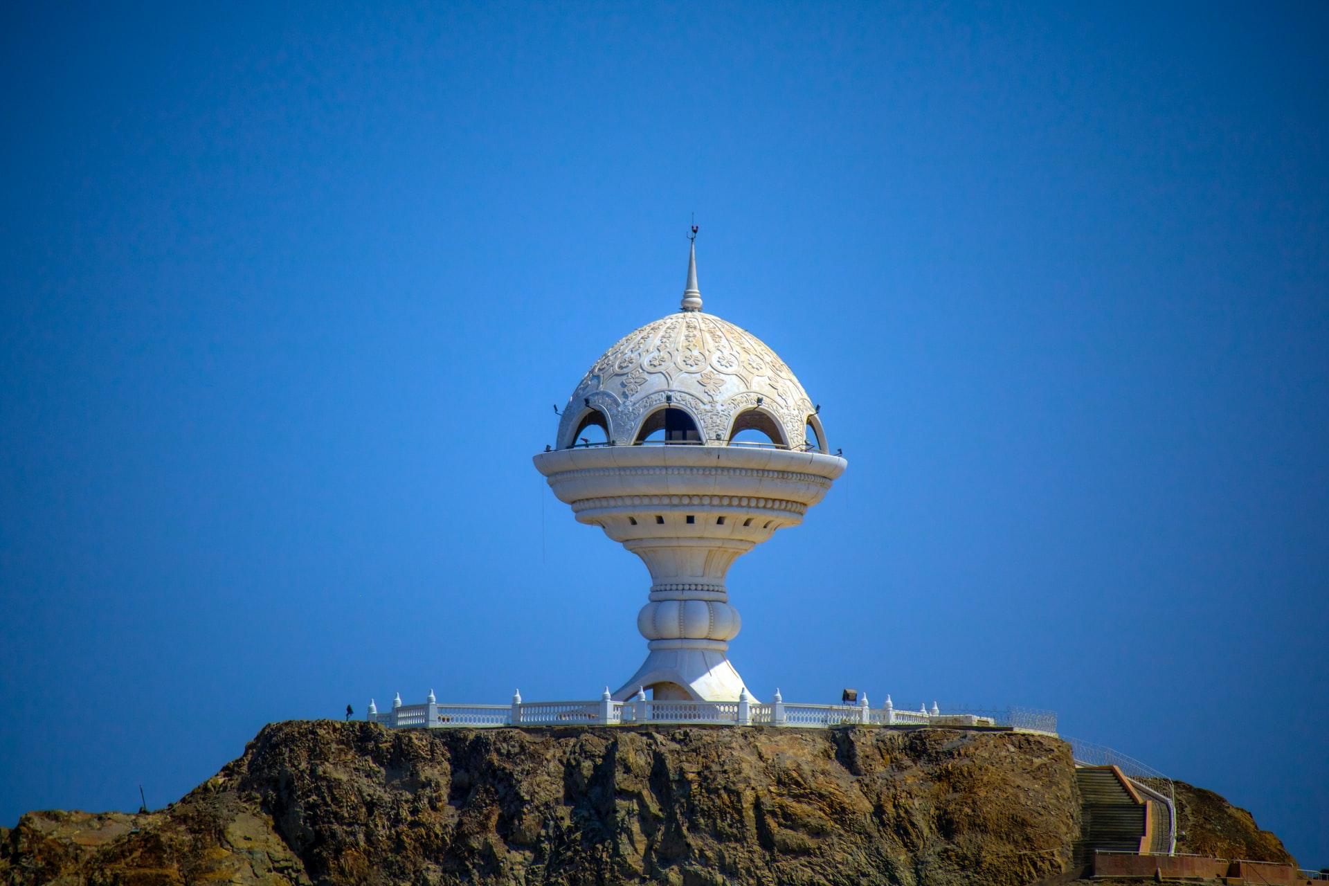 Muscat, Muttrah, Oman